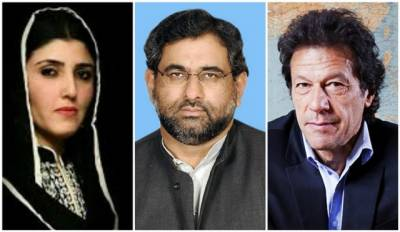 ECP to scrutinize Imran, Abbasi, Gulalai's nomination papers