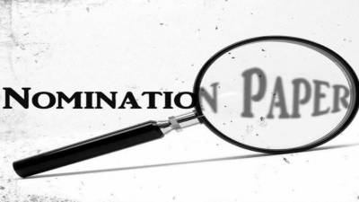 General Elections: Today is last day of scrutiny of nomination papers