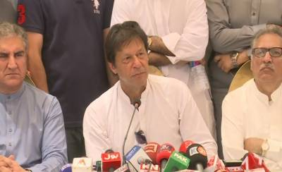 Imran Khan gets yet another blow from ECP
