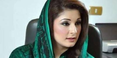 Maryam Nawaz's nomination papers for NA-125 accepted