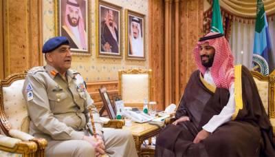 Pakistan Saudi Arabia ties transforming from personal to strategic relations: RUSI Report