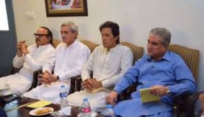 PTI finalised list of 240 candidates for National Assembly elections across Pakistan