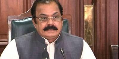 Rana Sanaullah ridicules Chaudhry Nisar Ali Khan