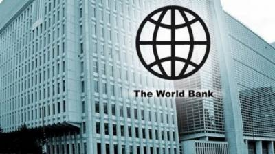 WB will provide $200m to improve living standard in Punjab