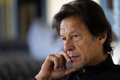 Women Reserve Seats: PTI failed to ensure merit