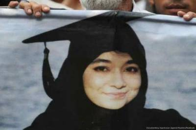 Dr Afia Siddiqui subjected to sexual abuse in US Prison, startling revelations surface
