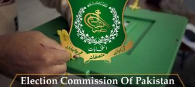 ECP constitutes 20 tribunals to hear cases related to nomination papers