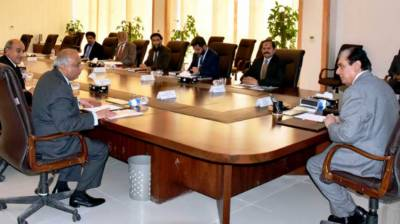 NAB to conduct complaint verification of alleged corruption in OGDCL