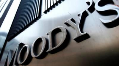 Pakistan economy gets a blow in Moody's international rankings
