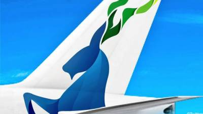 PIA to sell properties worth billions