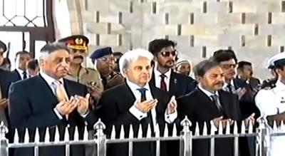 PM arrived Karachi on day-long visit
