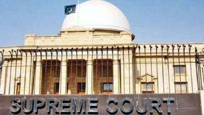 SC directs for ensuring transparency in state land distribution in Sindh