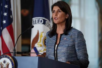 U.S. withdraws from United Nations human rights body