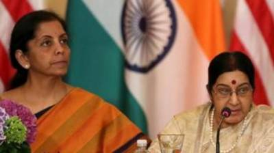 India US to hold first ever 2+2 top level strategic dialogues