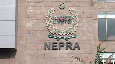 NEPRA imposes fine of Rs5m on NPGCL