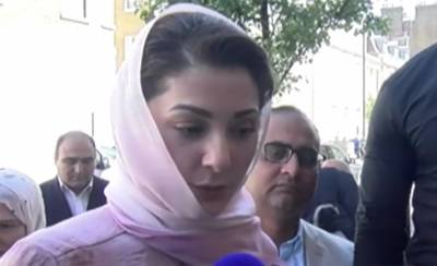Maryam Nawaz final constituency revealed for General Elections 2018
