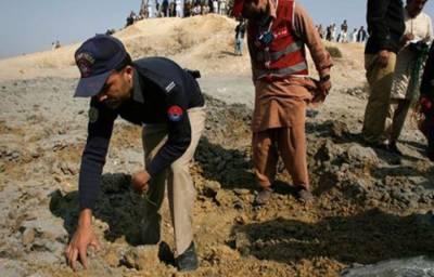 Bomb blast in Balochistan, DSP hit