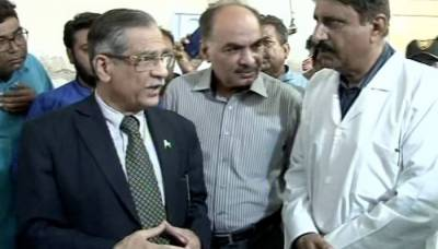 CJP berates Larkana's Chandka Hospital admin over poor cleanliness