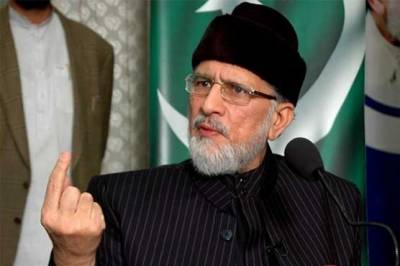 Dr Tahirul Qadri makes important announcement about General Elections 2018