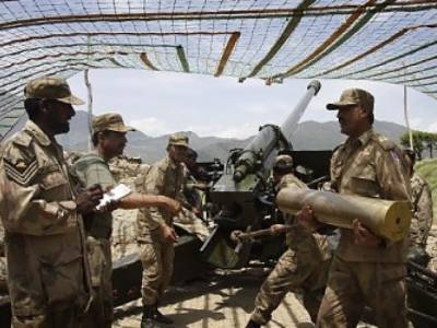 Hardcore terrorist killed in Military operation in South Wazirstan