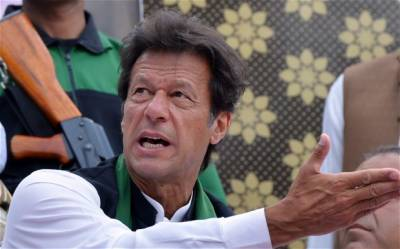 Imran Khan urges caretaker govt to tell the public about Pakistan's economic state