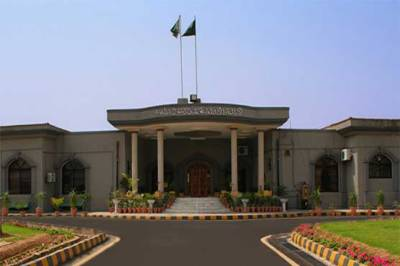 Islamabad High Court grills ISI