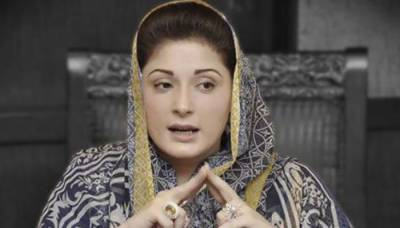 Petition against Maryam's candidature for PP-173 dismissed