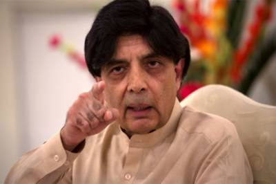 PMLN takes big decision over Chaudhry Nisar