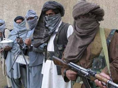 TTP Pakistan choose new terrorist Commander