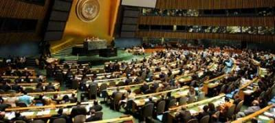UN backs call for Russia to withdraw troops from Moldova
