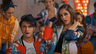 (VIDEO): Teefa in Trouble item song takes internet by storm