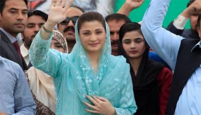 Maryam Nawaz responds to death reports of Kulsoom Nawaz