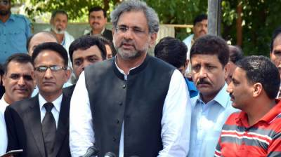 Appellate Tribunal disqualifies former PM Abbasi from contesting election