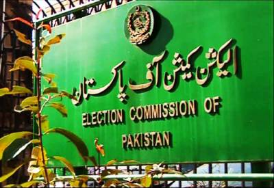 ECP issues code of conduct for media to cover general election