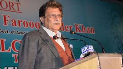 Haider condemns Indian state terrorism in occupied Kashmir