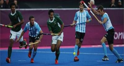 Hockey Champions Trophy: match between Pakistan and Argentina on Today