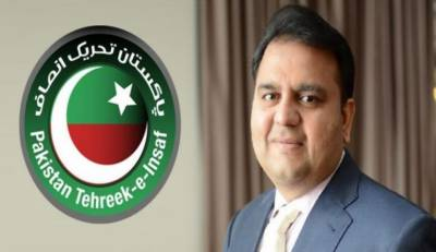 LHC announces verdict in Fawad Chaudhry disqualification petition