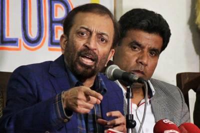 MQM Pakistan announces candidates from Karachi