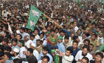 PML N announces candidates from Balochistan