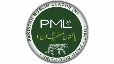 PML-N announces party ticket holders for NA from Balochistan