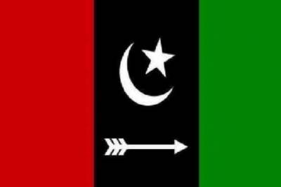 PPP announces candidates from Central Punjab