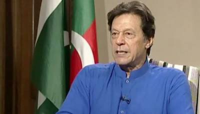 PTI manifesto for general elections will be unveiled next week: Imran