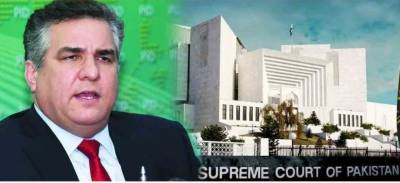 SC declares Daniyal Aziz ineligible to contest elections for 5 years