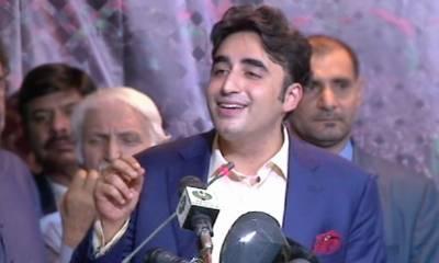 PPP chairman announces party's manifesto