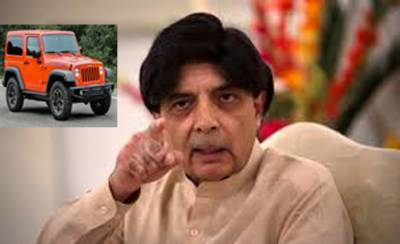 Chaudhry Nisar allotted election symbol of his choice