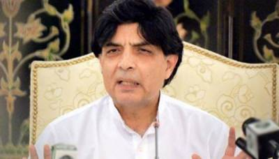 Chaudhry Nisar allotted electoral symbol of 'jeep'