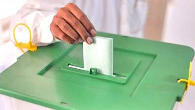 ECP extends polling time for 1 hour