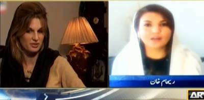 How Reham Khan compares herself with Jemima Khan?