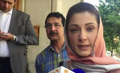 Maryam Nawaz and Nawaz Sharif give conflicting statements over Kulsoom Nawaz health