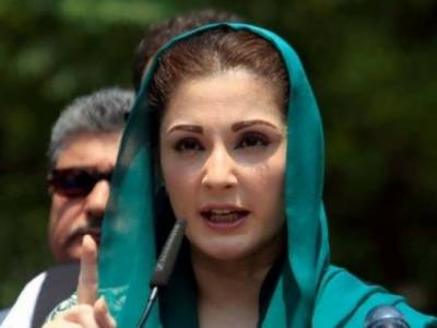 Maryam Nawaz to contest general elections from NA 125 Lahore as an independent candidate